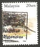 Sellos del Mundo : Asia : Malasia : 1084 - Pájaro