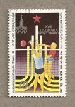 Stamps North Korea -  XXII Olimpiada Moscú