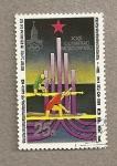 Sellos de Asia - Corea del norte -  XXII Olimpiada Moscú