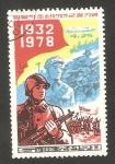 Sellos de Asia - Corea del norte -  1443 - Día del ejército