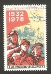 Sellos de Asia - Corea del norte -  1444 - Día del ejército