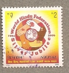 Stamps Asia - Nepal -  Jubileo Federación Mundial Hindú