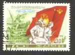 Sellos de Asia - Corea del norte -  1363 - 30 anivº de la reforma del Estado socialista