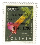 Stamps Bolivia -  Kantuta
