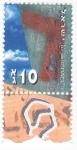 Stamps Israel -  Alfabeto Hebreo-REISH