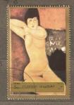 Stamps United Arab Emirates -  FUJEIRA
