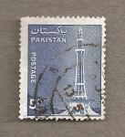 Stamps Pakistan -  Torre