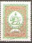 Sellos de Asia - Irán -  ESCUDO