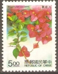 Stamps China -  BOUGAINVILLEA  SPECTABILIS