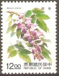 Stamps China -  WISTERIA  SINENSIS