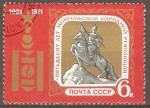 Sellos de Europa - Rusia -  50  ANIVERSARIO  DE  LA  REVOLUCÒN  MONGOLA