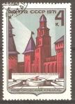 Stamps Russia -  NOVGOROD  KREMLIN  LLAMA  Y  MONUMENTO