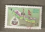 Sellos del Mundo : Asia : Nepal : Mapa país
