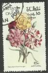 Sellos de Asia - Omán -  Flores, flora