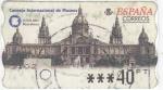 Sellos de Europa - España -  CONSEJO INTERNACIONAL DE MUSEOS     (V)