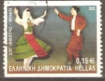 Stamps Greece -  DANZA.  SYNKATHISTOS