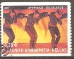 Stamps Greece -  DANZA.   PYRRICHIOS