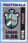 Stamps Guatemala -  Escudos de Municipalidades