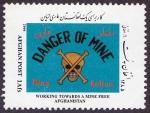 Sellos de Asia - Afganist�n -  PELIGRO MINAS