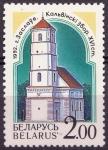Stamps Europe - Belarus -  Iglesia Spaso-Preobrazhenskaya, Zaslawl, siglo 16