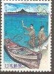 Stamps Japan -  COLINA  EN  LA  ISLA  Y  BARCO  SABANI