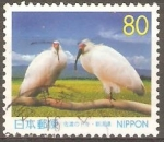 Sellos de Asia - Japón -  IBIS  JAPONÈS  CON  CRESTA