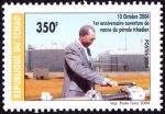 Sellos de Africa - Chad -  1er aniversario apertura