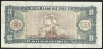 monedas de America - Chile -  CIEN ESCUDOS - BANCO CENTRAL DE CHILE ( POSTERIOR)