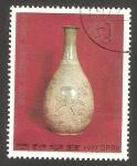 Stamps North Korea -   5 - Relíquia de la dinastia Koryo, porcelana