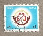 Stamps Asia - Nepal -  Escudo nacional