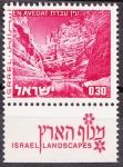 Stamps Israel -  En Avedat