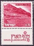 Sellos de Asia - Israel -  En Gedi