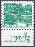 Sellos de Asia - Israel -  gan ha-shelosha