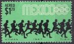 Stamps Mexico -  México 68