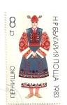 Stamps : Europe : Bulgaria :  Traje regional