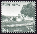 Stamps Nepal -  Fort