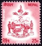 Sellos de Asia - Nepal -  Arms