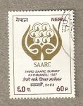 Sellos del Mundo : Asia : Nepal : Tercera cumbre SAARC