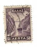 Stamps Greece -  Canal