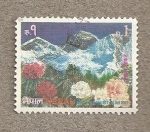 Stamps Nepal -  Flores