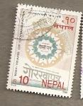 Sellos del Mundo : Asia : Nepal : 100 años deGorkhapatra