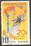 Stamps North Korea -  1437 - 20 anivº de la Organización de le cooperación entre paises socialistas
