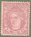 Sellos de Europa - España -  Efigie aleg. de España, Edifil 102
