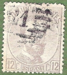 Stamps Spain -  Amadeo I, Edifil 122