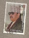 Sellos del Mundo : Asia : Nepal : H.M. Birendra