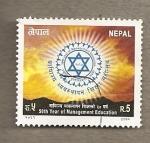 Sellos del Mundo : Asia : Nepal : 50 aniversario de Educación en Administración