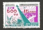 Sellos de Asia - Corea del norte -  1654 - Decisiones del congreso del Partido de los trabajadores de Corea, pesca y fábricas