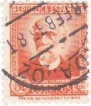 Stamps : Europe : Spain :  EMILIO CASTELAR    vta. 12€    (V)
