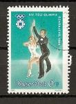 Stamps Hungary -  Patinaje artistico