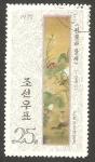 Sellos del Mundo : Asia : Corea_del_norte : 1333 - Pintura coreana de la dinastia Li, flores y animales
